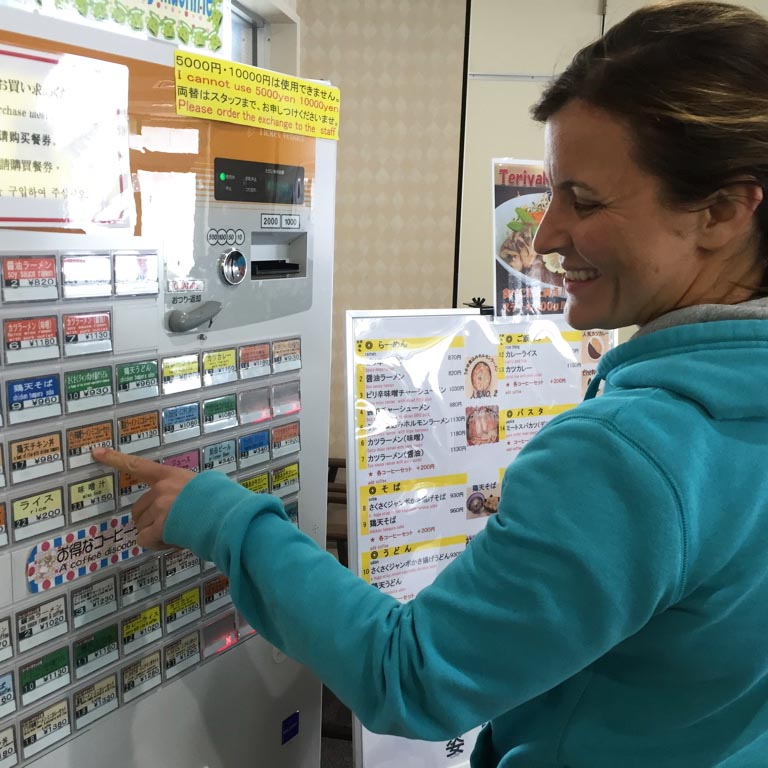 Ordering lunch on a machine at Asahidake.