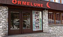 Image of Hotel Ormelune