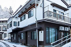 Wonderful 5 bedroom house in the heart of Nozawa Onsen. Photo: Booking.com