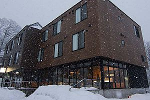 Koharu Resort Hotel & Suites - Hakuba