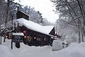 Double Black Hotel - Hakuba