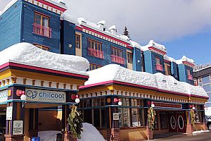 Chilcoot Lodge - Silver Star