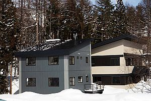 Sky Park Happo Apartments & Chalet - Hakuba