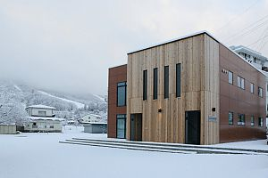 Bluebird Apartments - Hakuba