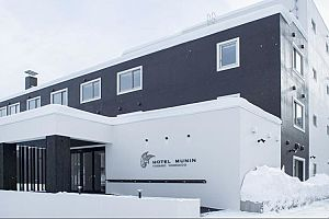 Hotel Munin is a great value hotel in the heart of Furano.
