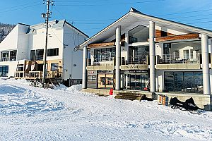 Fantastic slopeside location in Nozawa Onsen. Photo: Karasawa