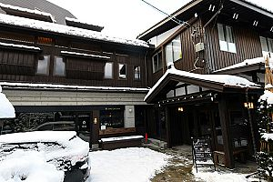 Great location in the heart of Nozawa Onsen. Photo: Shiro Nozawa