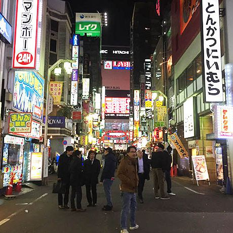 Tokyo\'s Top 5 Districts to Eat, Stay, & Play.