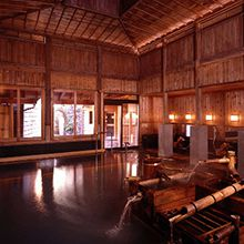 Guide to Onsen Etiquette