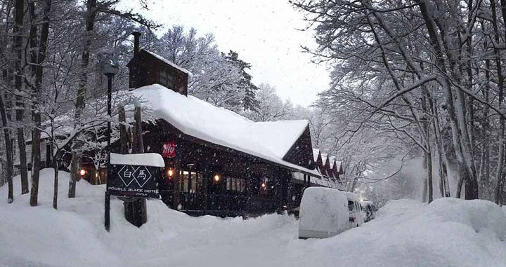 Double Black Hotel - Hakuba - Japan - image_0