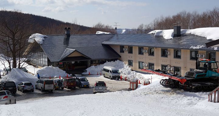 Hakkoda Resort Hotel - Hakkoda - Japan - image_1