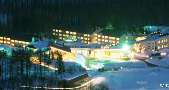 Sahoro Resort Hotel - Sahoro - Japan - image_1