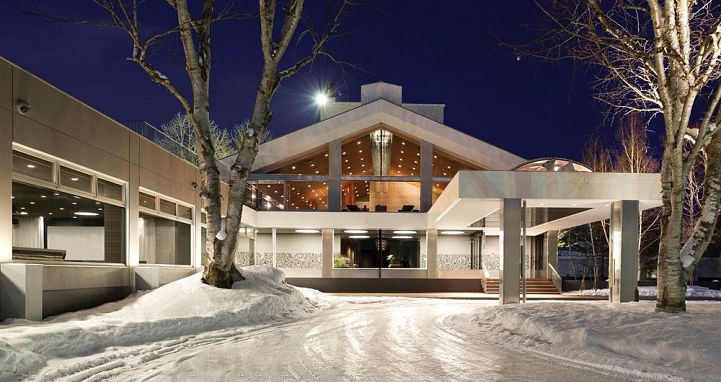 The Green Leaf Niseko Village - Niseko - Japan - image_1